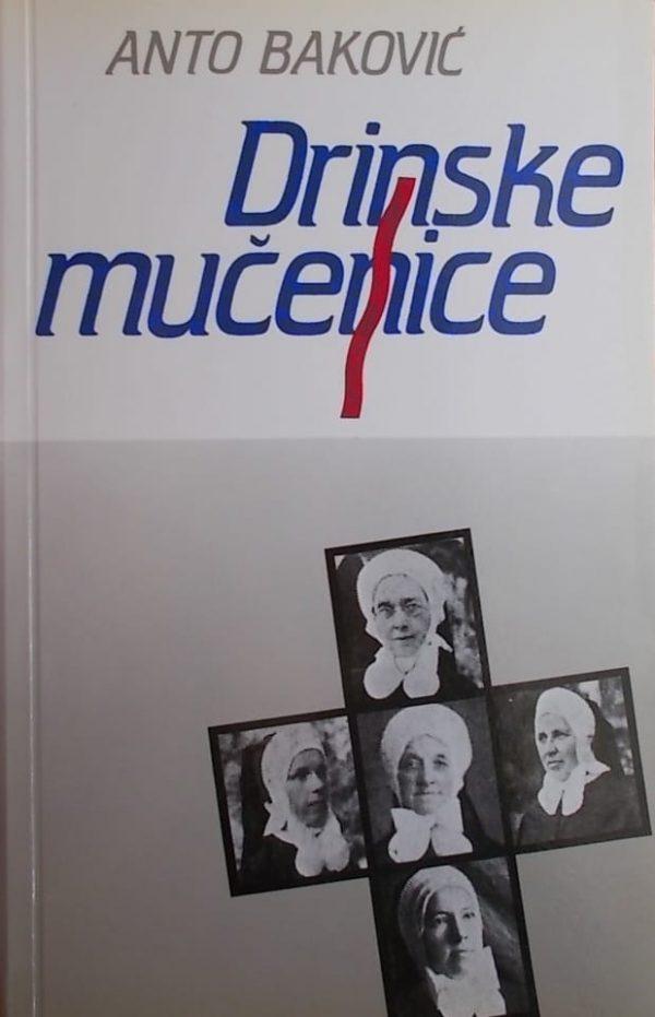 Baković-Drinske mučenice