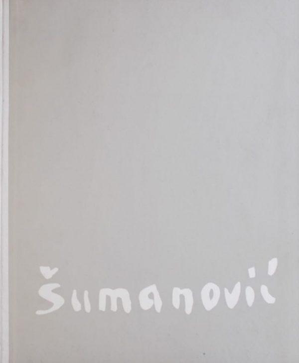 Bašičević-Sava Šumanović