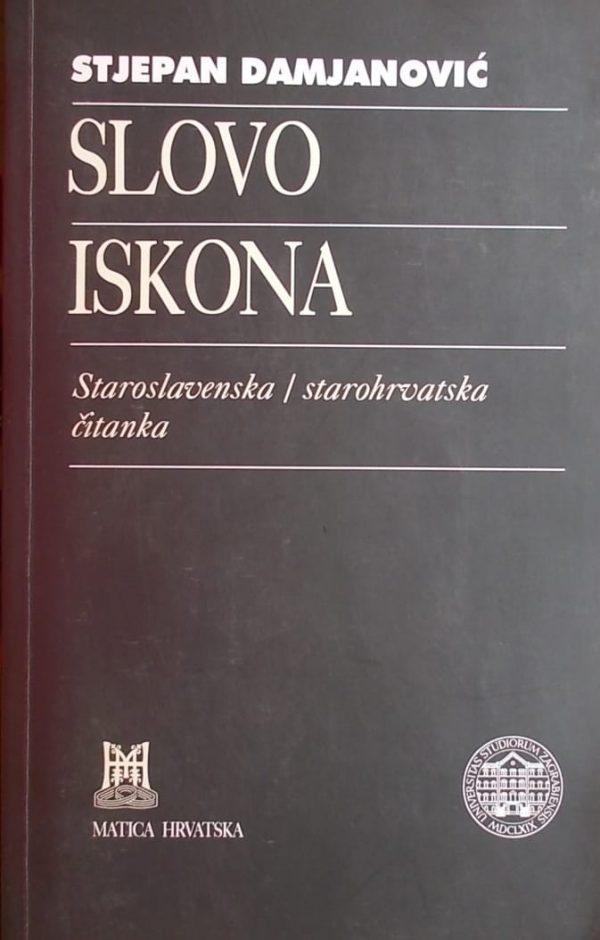 Damjanović-Slovo iskona