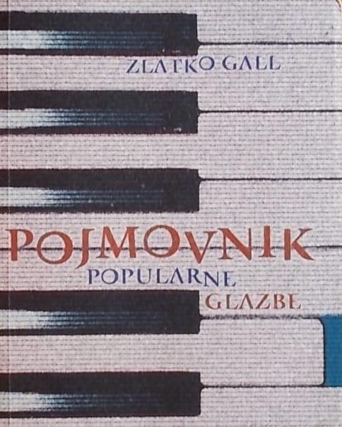 Gall: Pojmovnik popularne glazbe