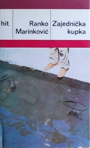 Marinković: Zajednička kupka