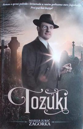 Zagorka-Tozuki