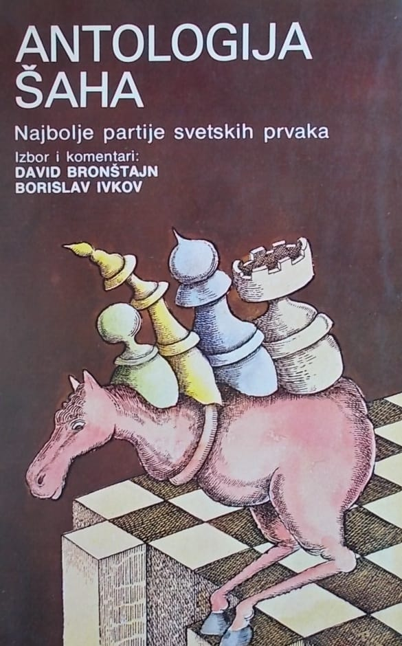 Antologija šaha