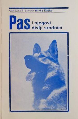 Džeko-Pas i njegovi divlji srodnici