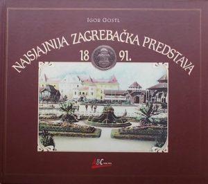 Gostl: Najsjajnija zagrebačka predstava