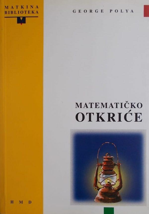 Polya: Matematičko otkriće