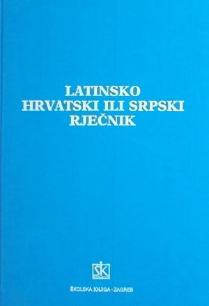 Žepić-Latinsko-hrvatsko ili srpski rječnik