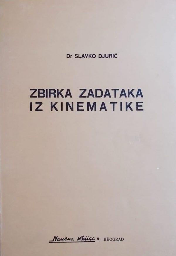 Djurić-Zbirka zadataka iz kinematike