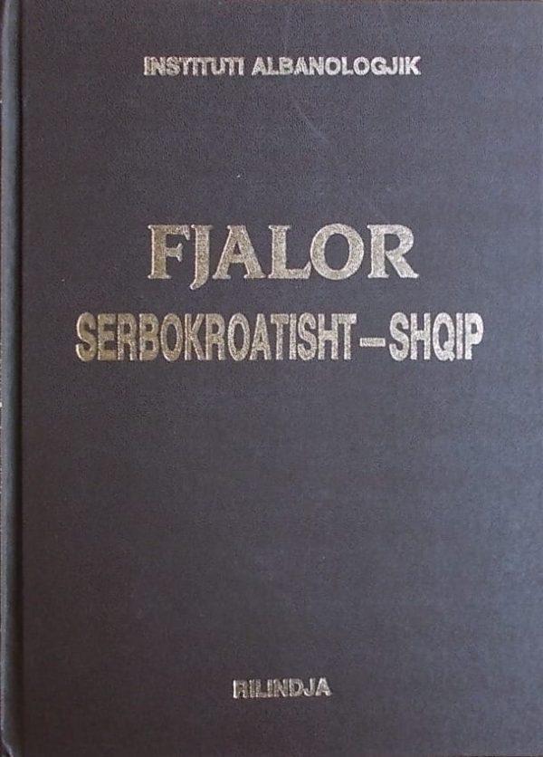 fjalor serbokroatisht-shqip