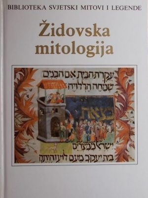 Goldstein: Židovska mitologija