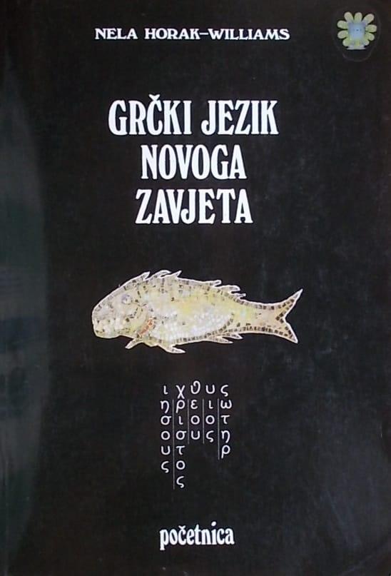 Horak-Williams-Grčki jezik Novoga zavjeta
