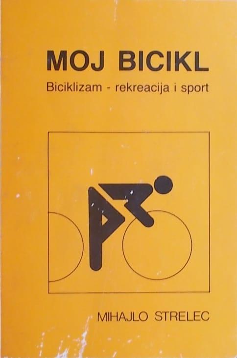 Strelec: Moj bicikl