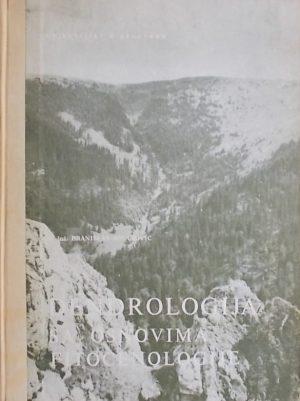 Jovanović-Dendrologija sa osnovima fitocenologije