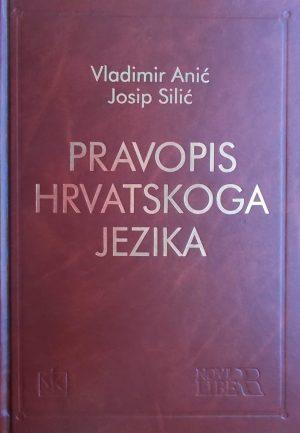 Anić-Pravopis hrvatskoga jezika