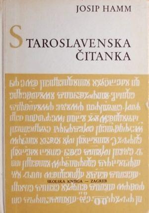 Hamm-Staroslavenska čitanka