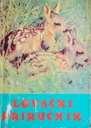 Lovački priručnik (Lovački list)