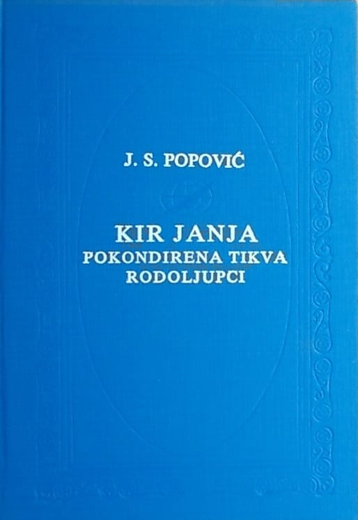 Popović: Kir Janja / Pokondirena tikva / Rodoljupci