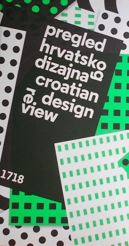 Pregled hrvatskog dizajna