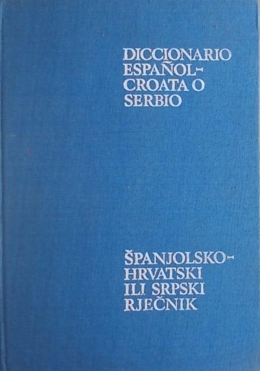 Vinja: Španjolsko-hrvatski ili srpski rječnik