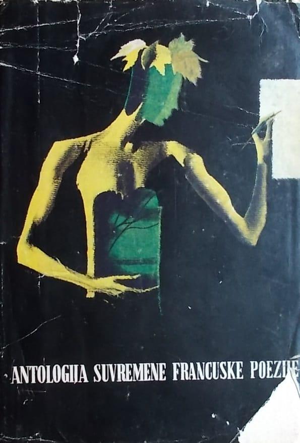 Antologija suvremene francuske poezije