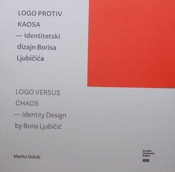 Golub: Logo protiv kaosa - Identitetski dizajn Borisa Ljubičića