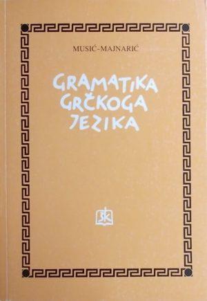 Musić-Majnarić-Gramatika grčkoga jezika