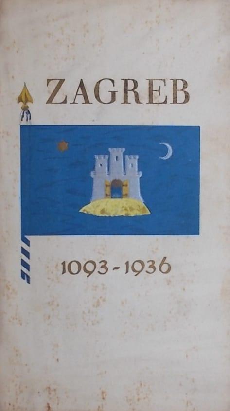 Srkulj-Zagreb u prošlosti i sadašnjosti