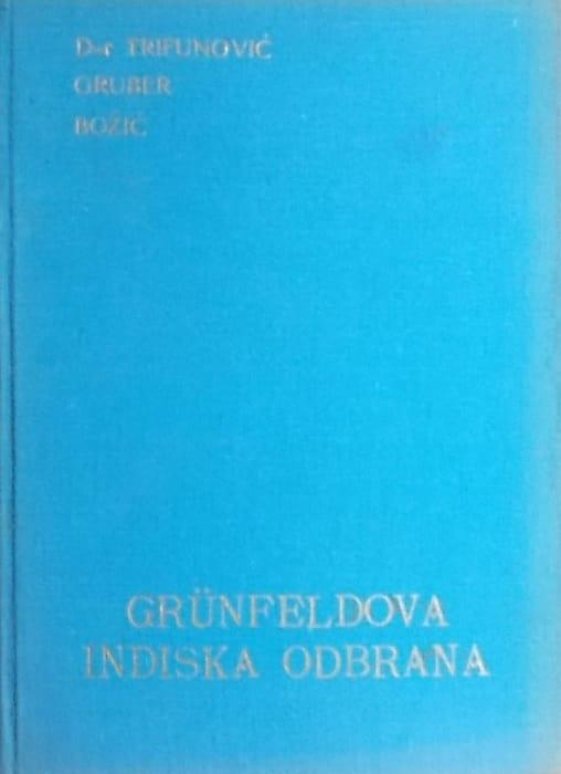 Trifunović-Grunfeldova indiska odbrana