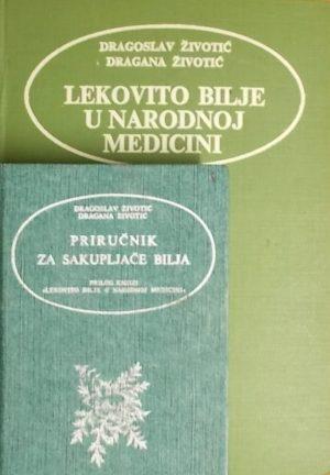 Životić: Lekovito bilje u narodnoj medicini (1)