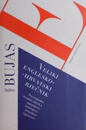 Bujas: Veliki englesko-hrvatski rječnik