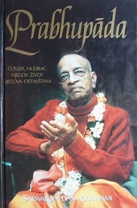 Goswami-Prabhupada