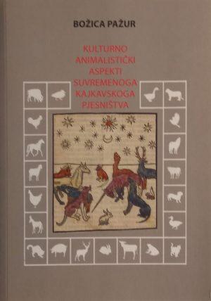 Pažur: Kulturnoanimalistički aspekti suvremenoga kajkavskog pjesništva