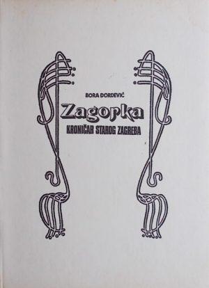 Đorđević: Zagorka - kroničar starog Zagreba