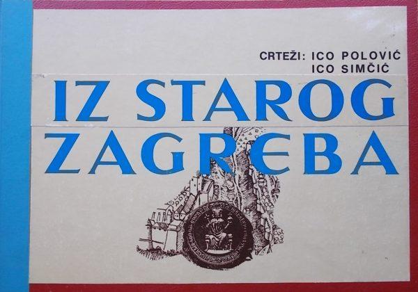 Majer: Iz starog Zagreba