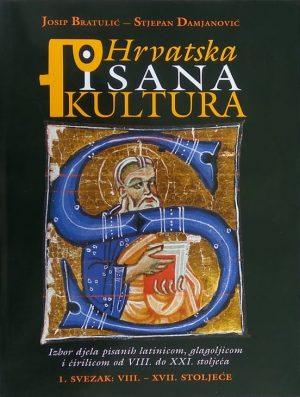 Bratulić, Damjanović: Hrvatska pisana kultura