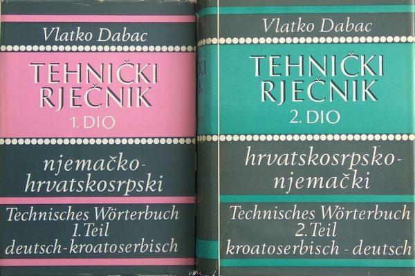 Dabac: Tehnički rječnik 1-2