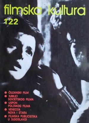 Filmska kultura 122