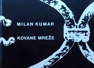Kumar-Kovane mreže
