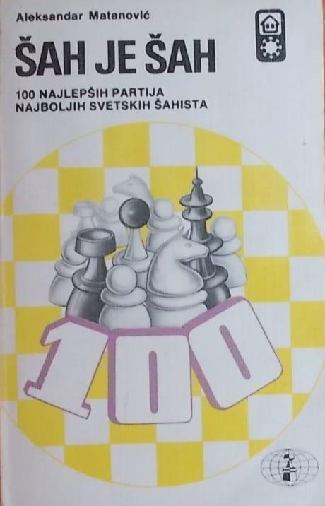 Matanović-Šah je šah