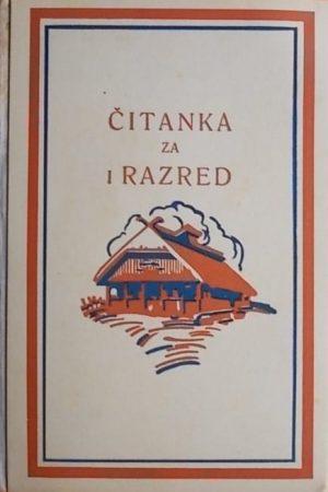 Čitanka za I razred osnovnih škola u Kraljevini Jugoslaviji