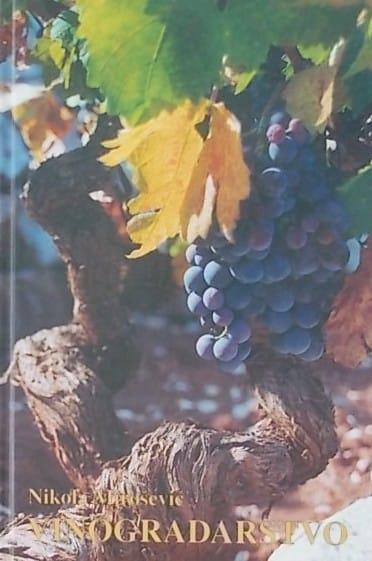 Mirošević-Vinogradarstvo