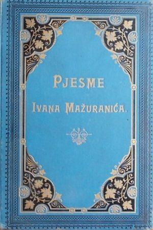 Pjesme Ivana Mažuranića