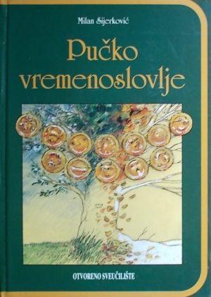 Sijerković-Pučko vremenoslovlje