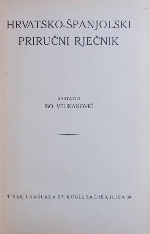 Velikanović: Hrvatsko-španjolski priručni rječnik