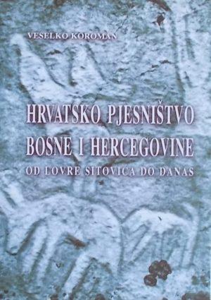 Koroman-Hrvatsko pjesništvo Bosne i Hercegovine
