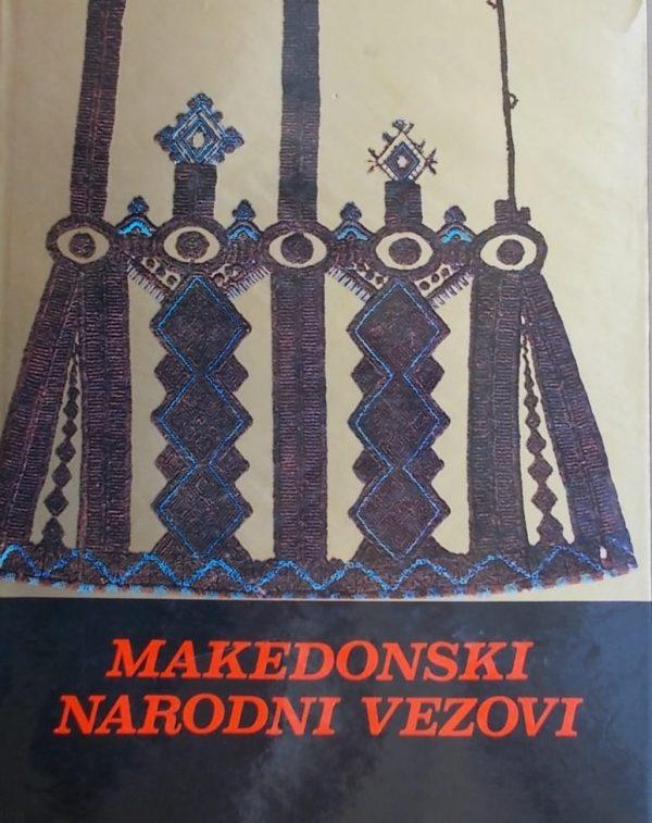 Makedonski narodni vezovi