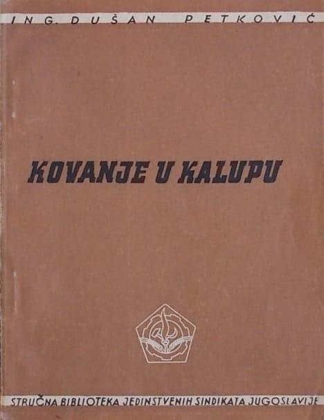 Petković-Kovanje u kalupu
