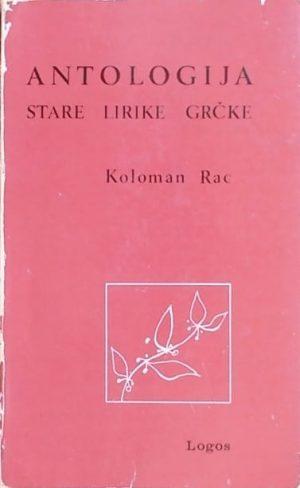 Rac-Antologija stare lirike grčke
