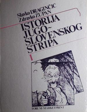 Draginčić, Zupan: Istorija jugoslovenskog stripa