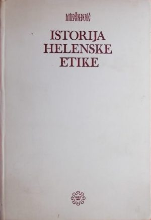 Đurić-Istorija helenske etike